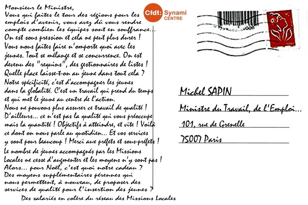 Carte Sapin Noël verso